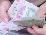Botosani si Vaslui ocupa primele locuri in topul judetelor cu cele mai mici salarii