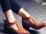 Pe Zibra.ro gasiti modelele de pantofi portivite oricarei ocazii!