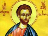 Sf Ap Iuda Tadeu