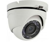 E-Camere.ro - Iti ofera sfaturi utile pentru investitii inteligente in sisteme de camere supraveghere performante