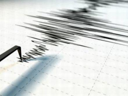 ALERTA! Cutremur in Romania, noaptea trecuta