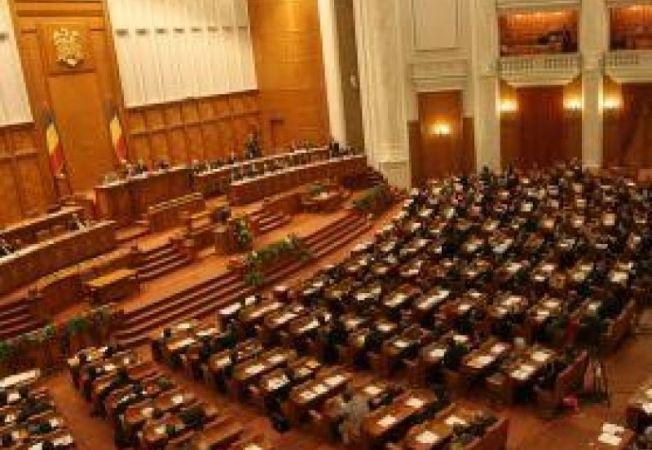 440463 0810 camera deputatilor