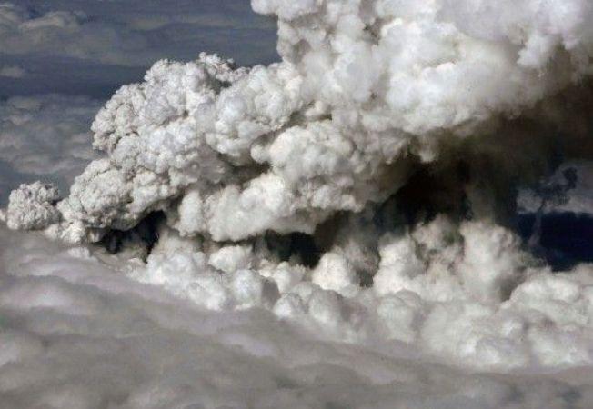 cenusa vulcan islanda