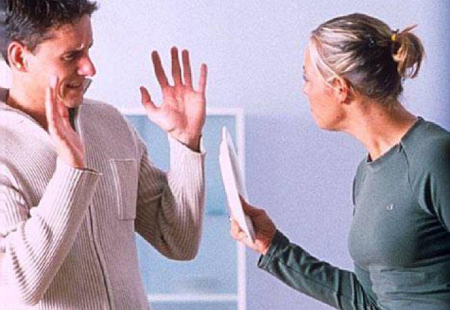 Cuplu certat