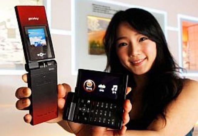 Samsung OZ SPH-W6450.jpg