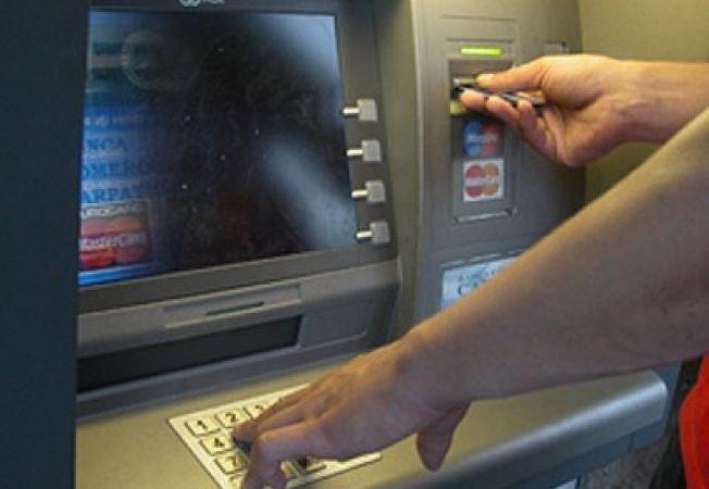 462547 0811 bancomat5