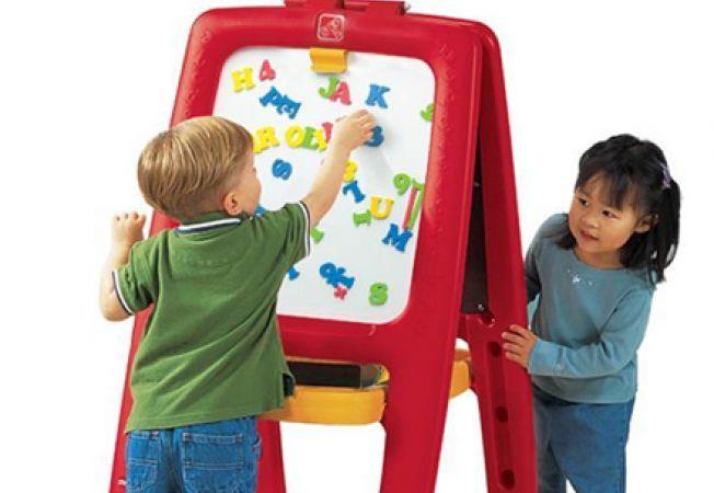 tabla dubla pentru copii