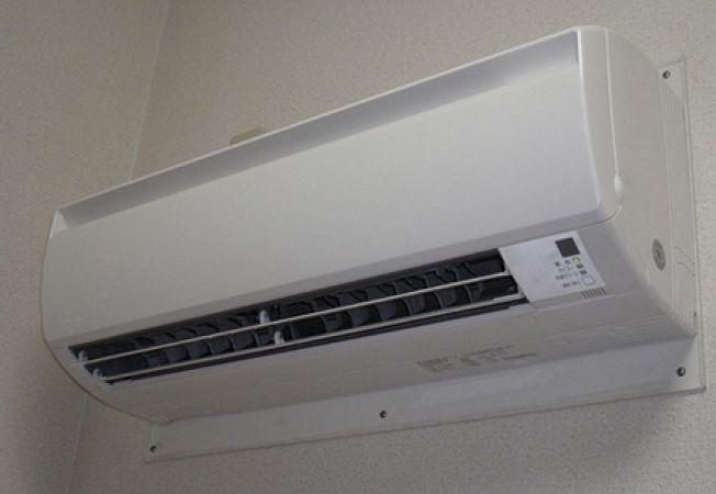 Pregateste aparatul de aer conditionat pentru o vara torida