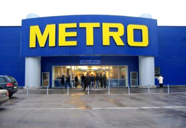 Metro si Kaufland recruteaza personal