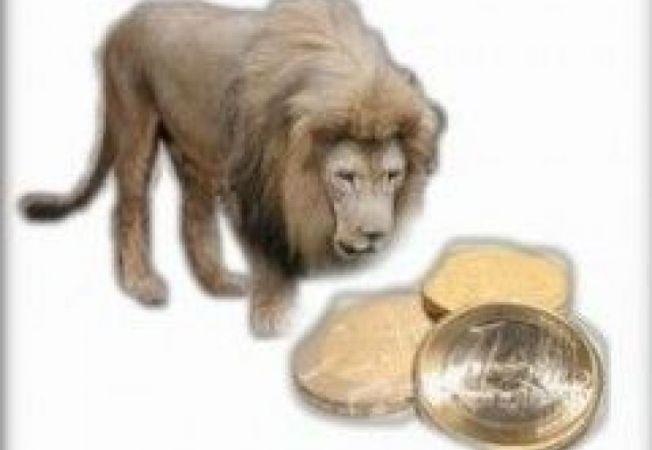 476676 0811 leu euro