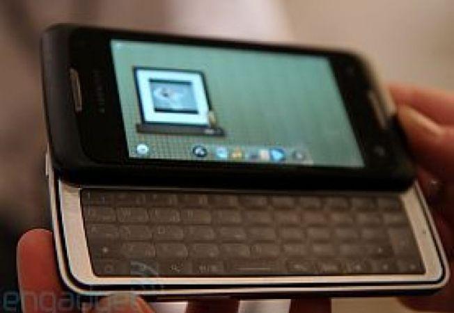 Inbrics-M1-Android