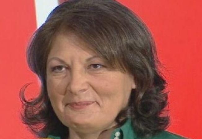 Cristina Vanea