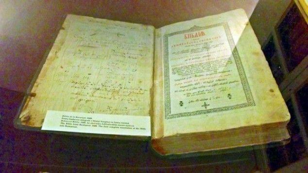 Cea mai veche Biblie in limba romana