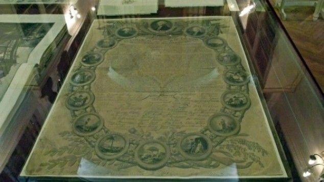 Copia autorizata a Declaratiei de Independenta, dupa matricea originala