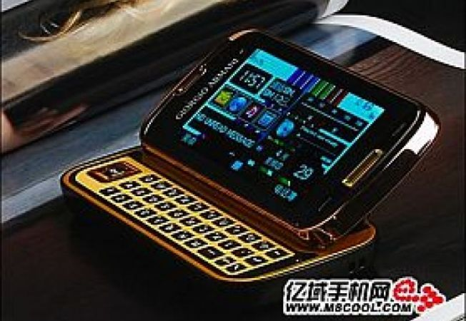 Samsung-Armani-Fake