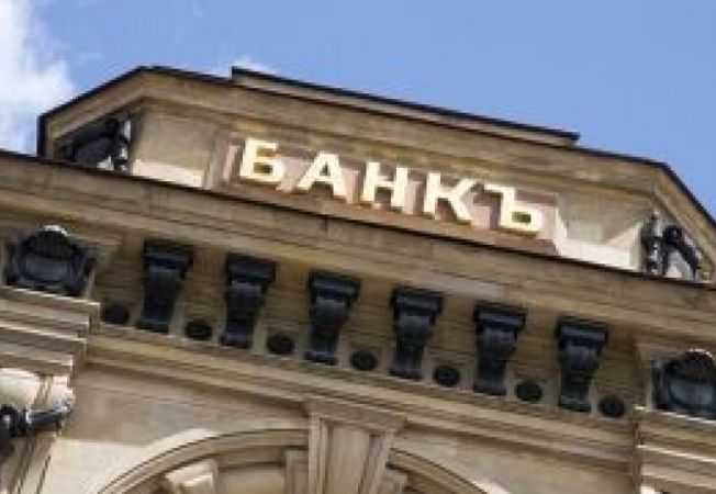 527872 0812 bank of moscow
