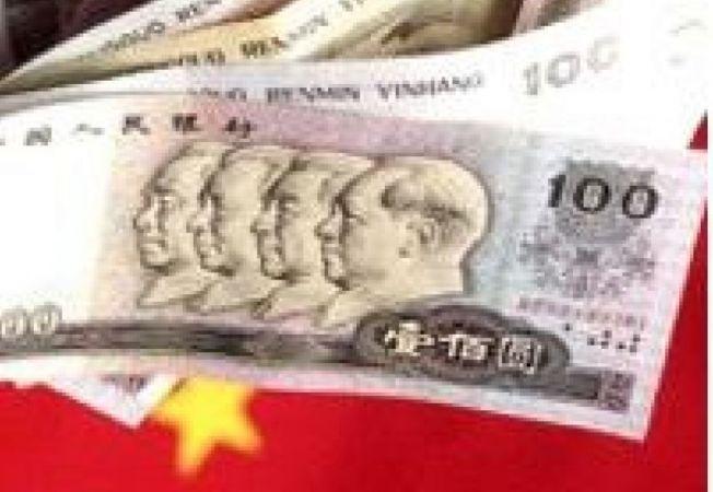 612929 0901 economia chinei