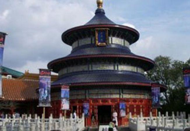 China templu