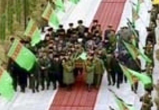 gazele turkmene