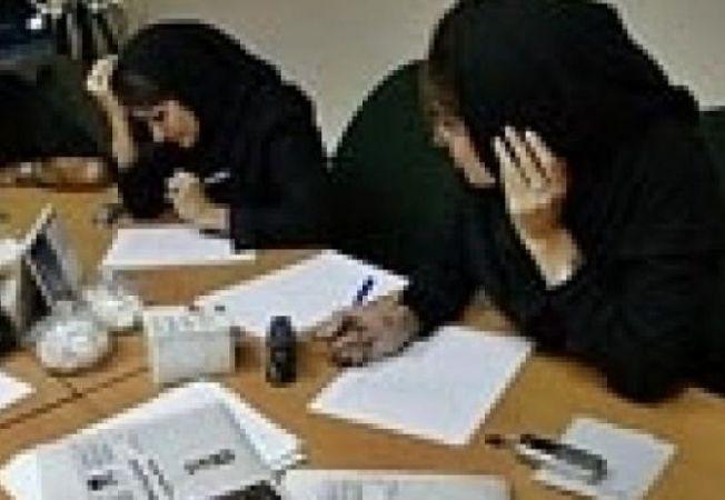 iran jurnalista