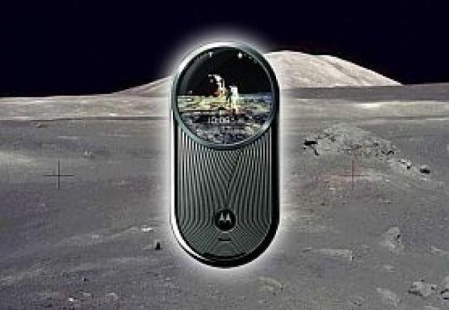 Motorola-Aura-Celestial-Edition