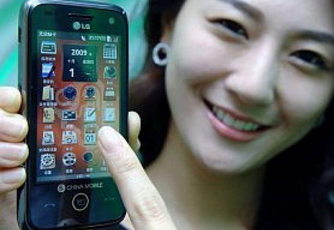 LG-GW880-oPhone