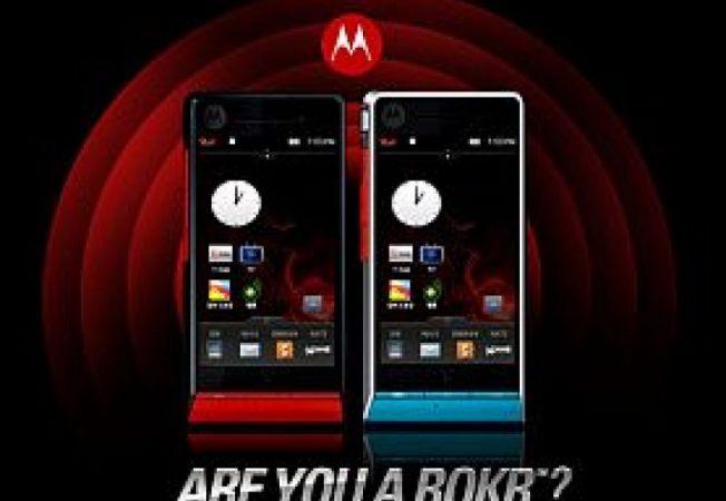 Motorola-ROKR-ZN50