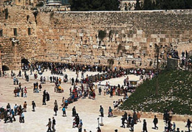 Zid Ierusalim