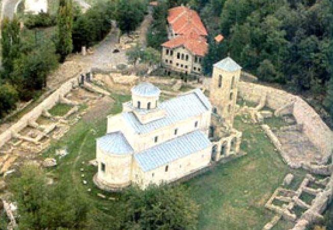 serbia UNESCO