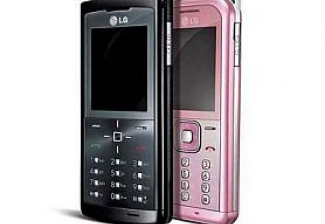 LG-GB270