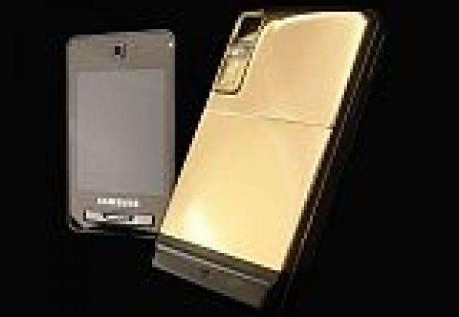 Samsung F480 Aur