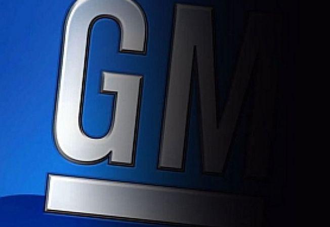 GM-faliment