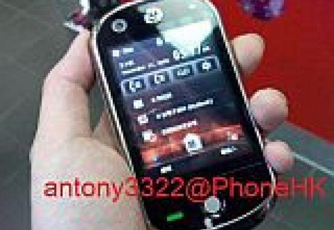 Motorola Attila
