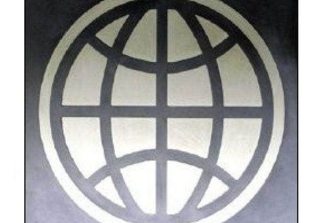 478696 0811 banca mondiala logo