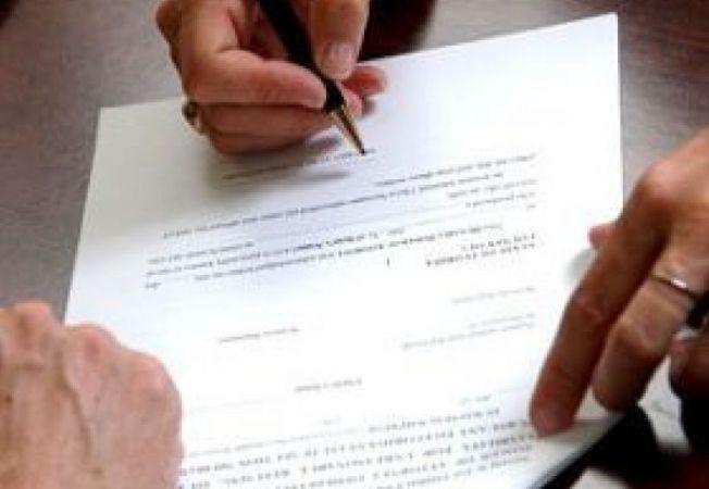 454086 0810 broker contract