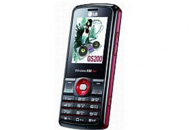 LG-GS200-muzical