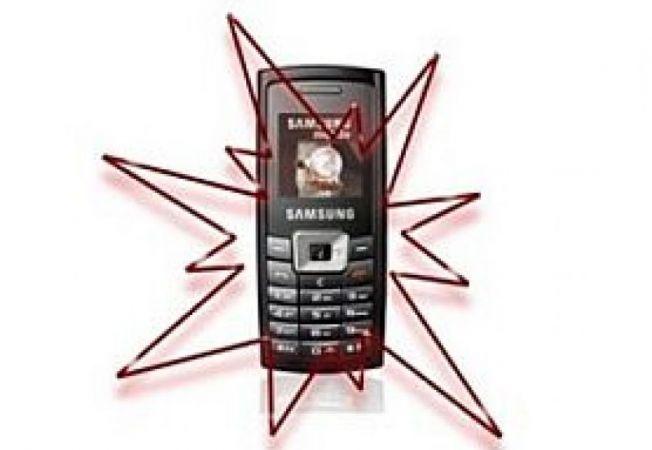 Samsung SGH-C450 inlocuire