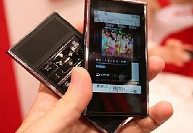 docomo dual phone concept