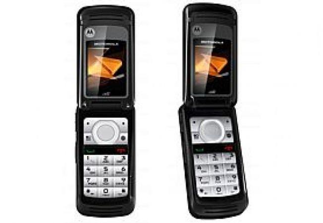 Motorola-i410-iDen