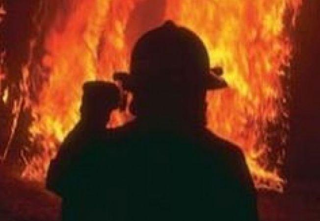 561366 0812 incendiu