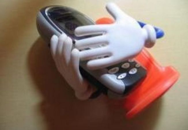 504142 0811 telefon mobil in maini
