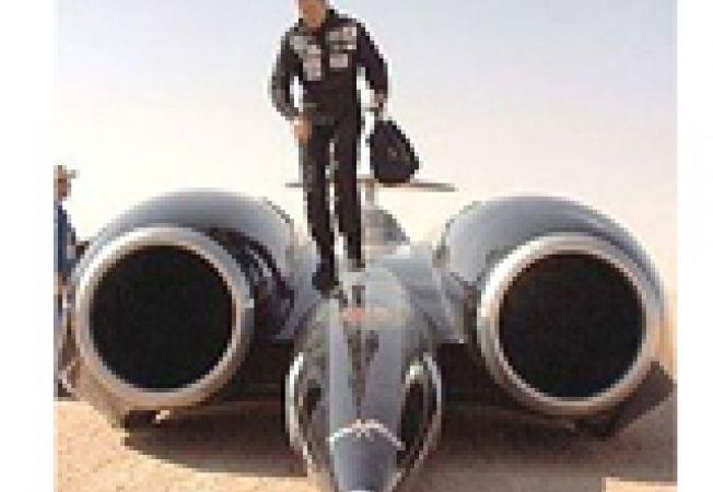 Masina supersonica Ogararu