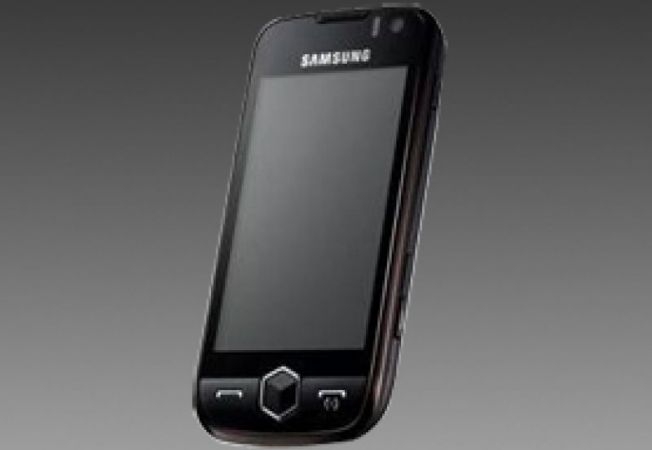 Samsung-S8000-Cube