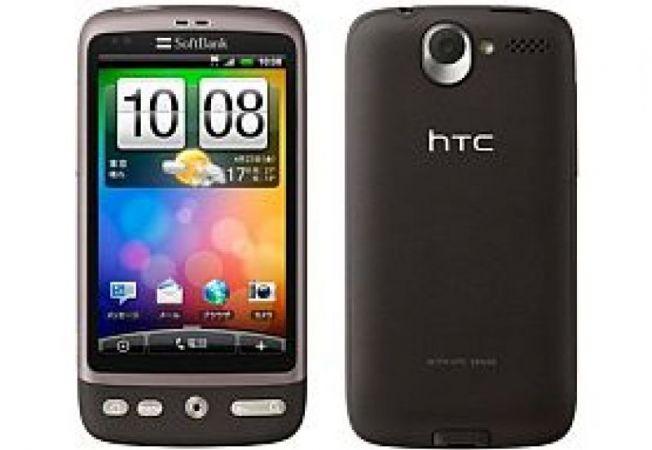 HTC-Desire-maro