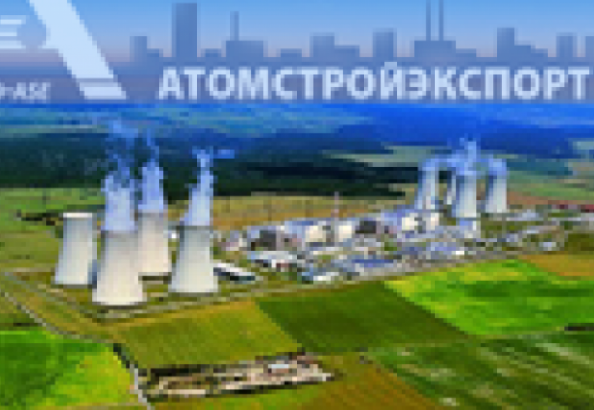 Atomstroieksport