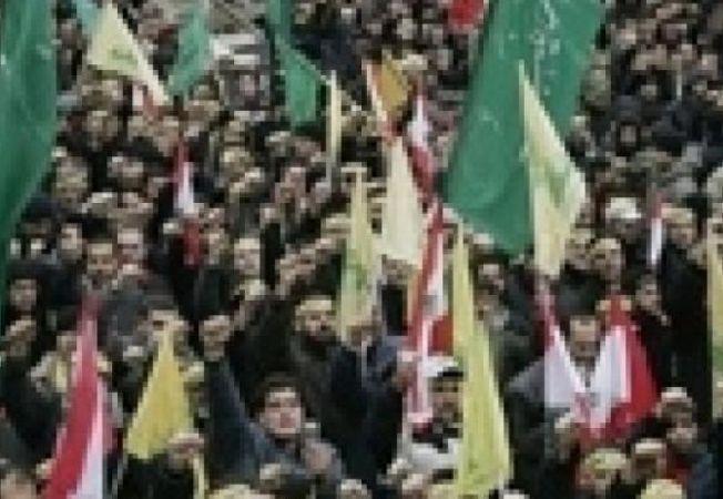 Hezbollah  sustinatori