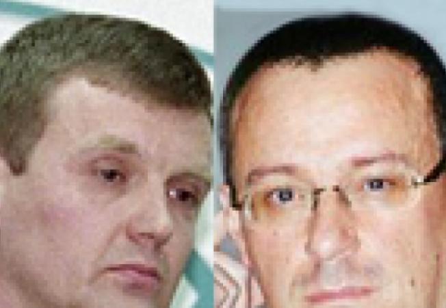 Litvinenko roman tepov