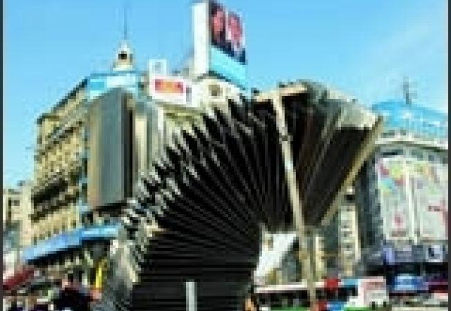 Monument tango