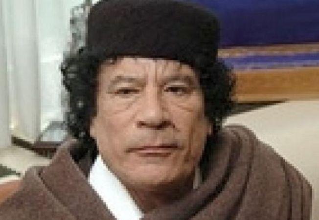 Muammar Al Ghaddafi