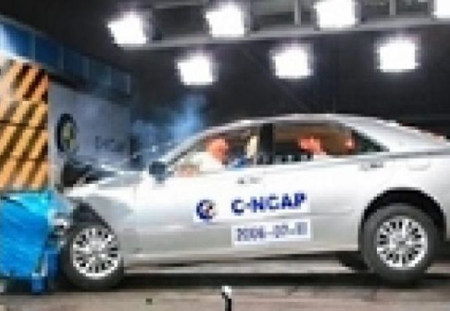 Tianjing FAW Toyota Crown
